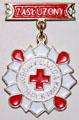 odznaka Zasłużony Honorowy Dawca Krwi II stopnia